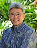 John Gotanda's photo - President of HPU