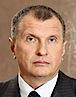 Igor Sechin's photo - Chairman & CEO of Rosneft