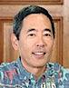 Warren Haruki's photo - President & CEO of Grove Farm Company, Inc.