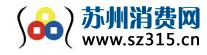 苏州市布加迪贸易有限公司's Company logo