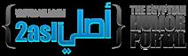 2asli.com - The Egyptian Meme Generator's Company logo