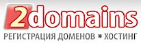 2domains.ru's Company logo