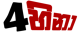 4hina's Company logo