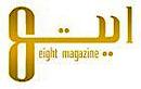 Eight Magazine's Company logo
