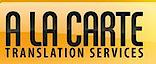 Alacartetranslations's Company logo