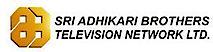 Adhikari Brothers's Company logo