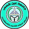 Ain Shams University & Itcc Istanbul's Company logo