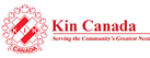 Ajax Kinsmen's Company logo