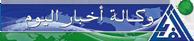 Akhbaralyawm's Company logo