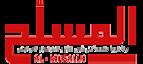 Al-musallh Magazine's Company logo