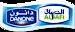 SanCor's Competitor - Al Safi Danone logo