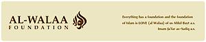 Al-walaa Foundation's Company logo