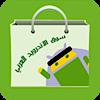 Alandroid .net Arabs Market Apps's Company logo