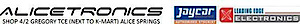 Alicetronics's Company logo