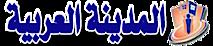 Almadina Alarabia's Company logo