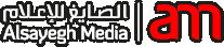 Alsayegh Media's Company logo