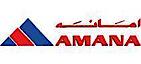 Amana Contracting & Steel Buildings's Company logo