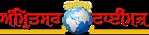Amritsar Times's Company logo