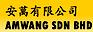 Amwang Sdn Bhd's company profile