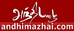 Andhimazhai's Company logo
