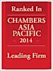 Anthony Harper Lawyers's Company logo