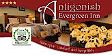 Antigonish Evergreen Inn's Company logo
