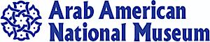 Arabamericanmuseum's Company logo