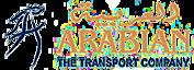 Arabian Bus Rental's Company logo