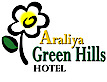 Araliya Green Hills Hotel's Company logo