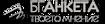 Arbitrage Research Logo