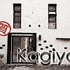 Archive X Kagiya's Company logo