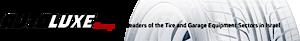 Autoluxe Tires (Israel)'s Company logo