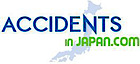 Accidentsinjapan's Company logo