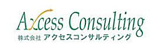 Axcess Consulting's Company logo