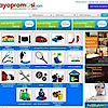 Ayopromosi.com Media Iklan Dan Promo's Company logo