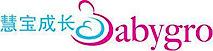 BabyGro's Company logo