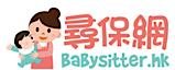 Babysitter.hk's Company logo