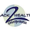 B2Hchiropractoridaho's Company logo