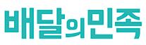 Baemin's Company logo