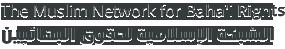 Baha'i Rights's Company logo