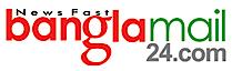Banglamail24's Company logo