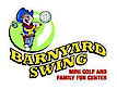 Barnyard Swing's Company logo