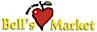 Valley Farm Market's Competitor - Bell's Market logo