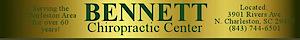 Bennett Chiropractic Center's Company logo