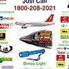 Bimco India's Company logo