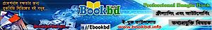 Bookbd's Company logo