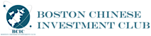 Boston Chinese Investment Club's Company logo