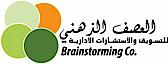 Brainstorming Jo's Company logo