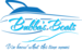 Jim's Northwoods Guide Service's Competitor - Bubba's Boats logo