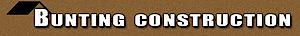 Bbuntingconstruction's Company logo